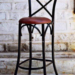High Back Pub Chair